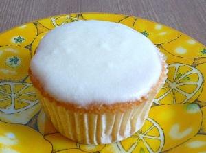 Obrázek - Lemon Gem Cupcakes